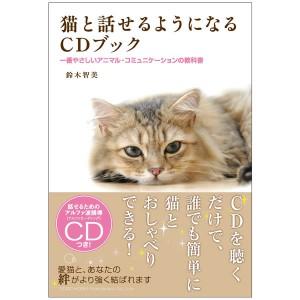 猫グッズの画像